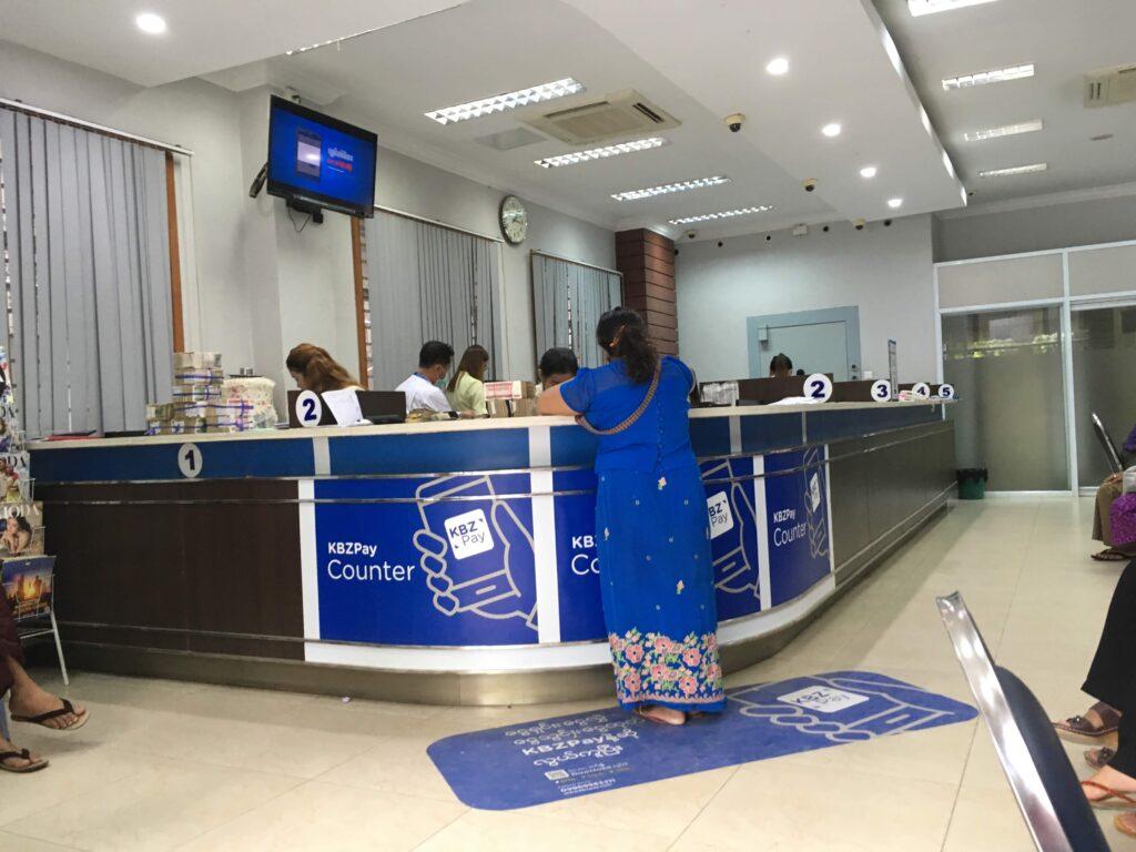 ミャンマーの銀行